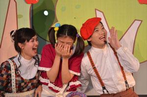大老鼠兒童戲劇團
