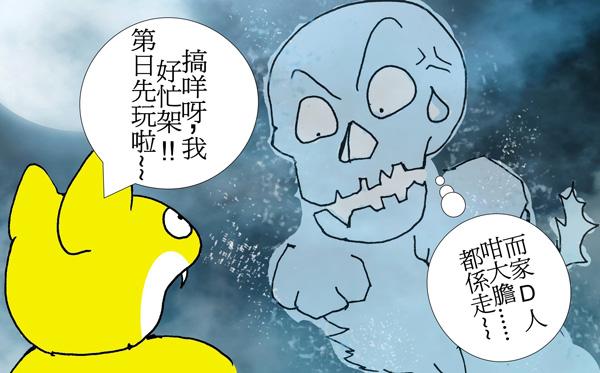 四格漫畫,畫出每格人生——專訪漫畫作家冼榮樹