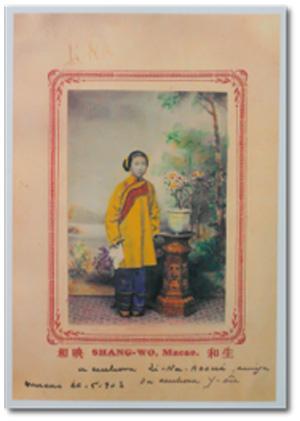 葡人与华人在澳门的摄影(下)