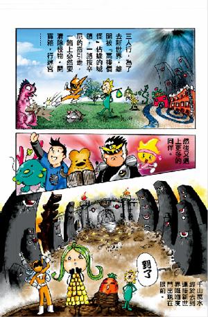 「熱血中年心未死」——訪澳門業餘漫畫社理事長陳建中