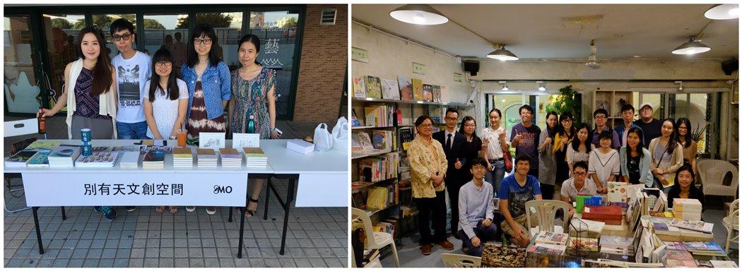我喜歡我是現在的樣子 ——專訪澳門詩人譚俊瑩