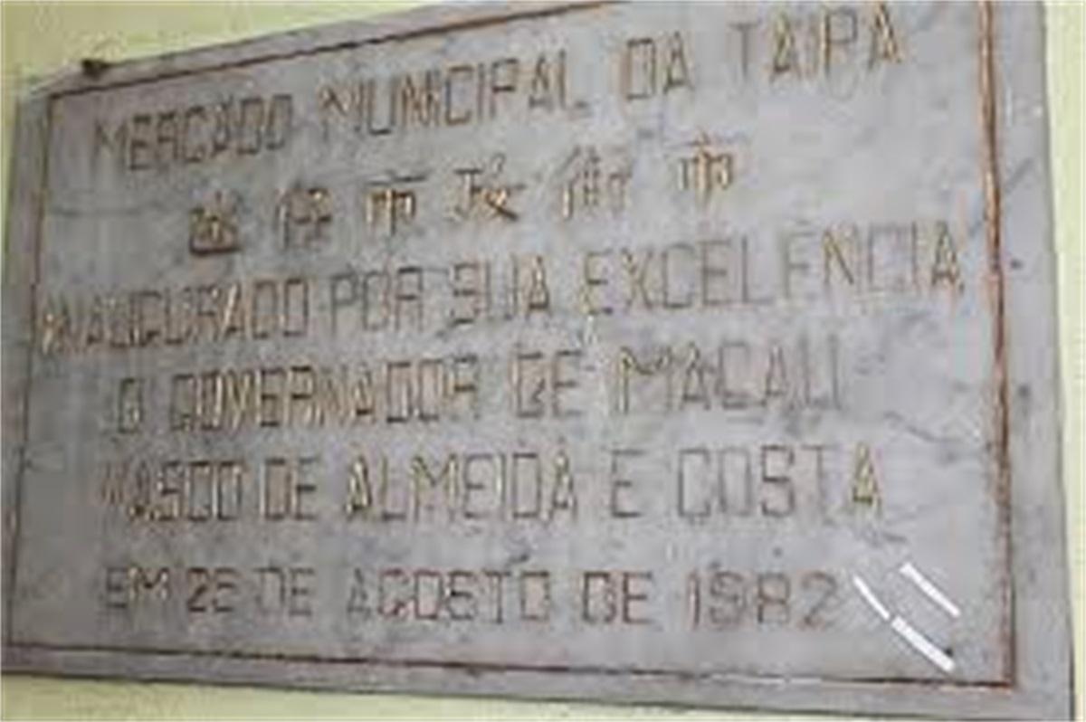 官也街 Rua da Cunha