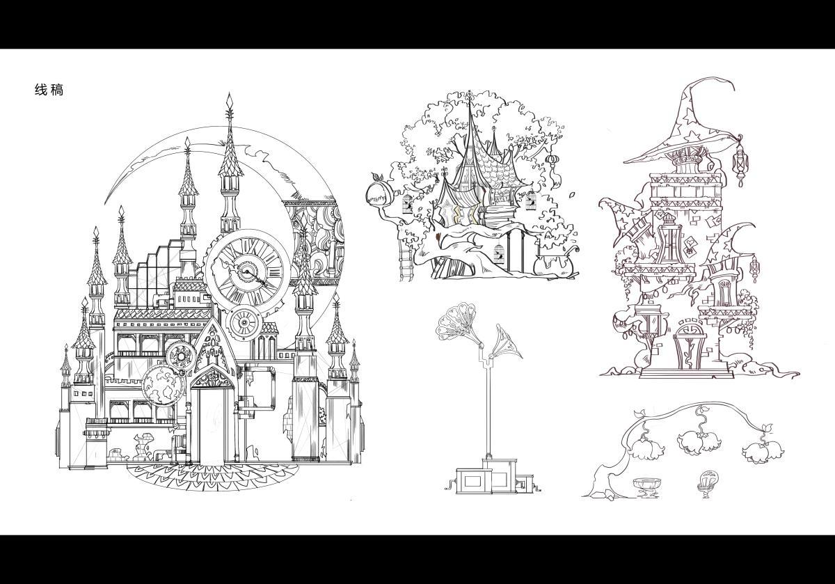 葉嘉嘉作品:世界樹遊樂園