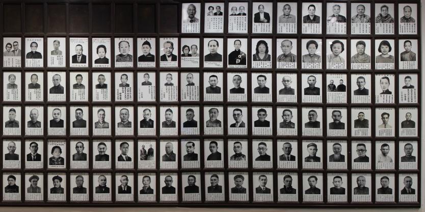 同善堂歷史檔案陳列館 ——鏡海一隅,屬於澳門人的避風塘