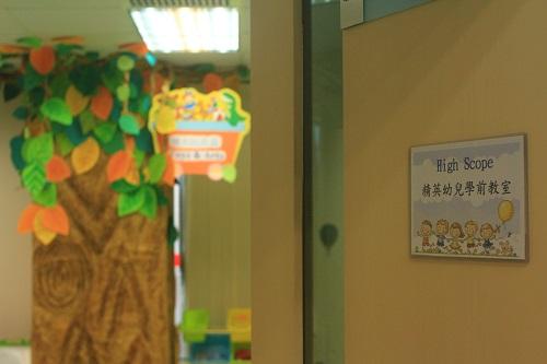 在愛裡共同成長 訪思源教育中心(Mind Works Education)創辦人Julia
