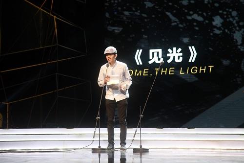 我與我定義的電影——專訪澳門電影導演周鉅宏