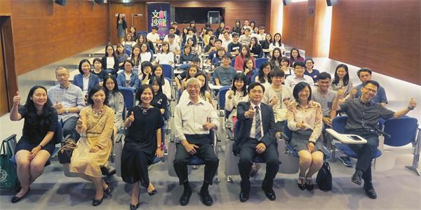 梁慶庭主席擔任理工學院以《社區特色文創的打造》為題的文創沙龍主講嘉賓