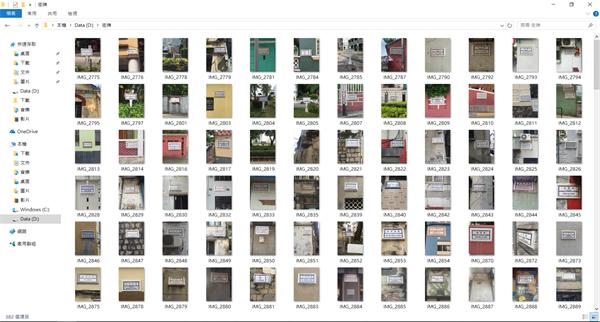 我的30日計劃‧拍攝澳門街道牌