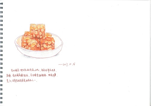 澳門——美食之都