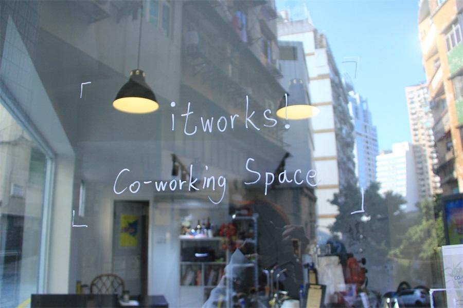 Co-worktomakeitworks!