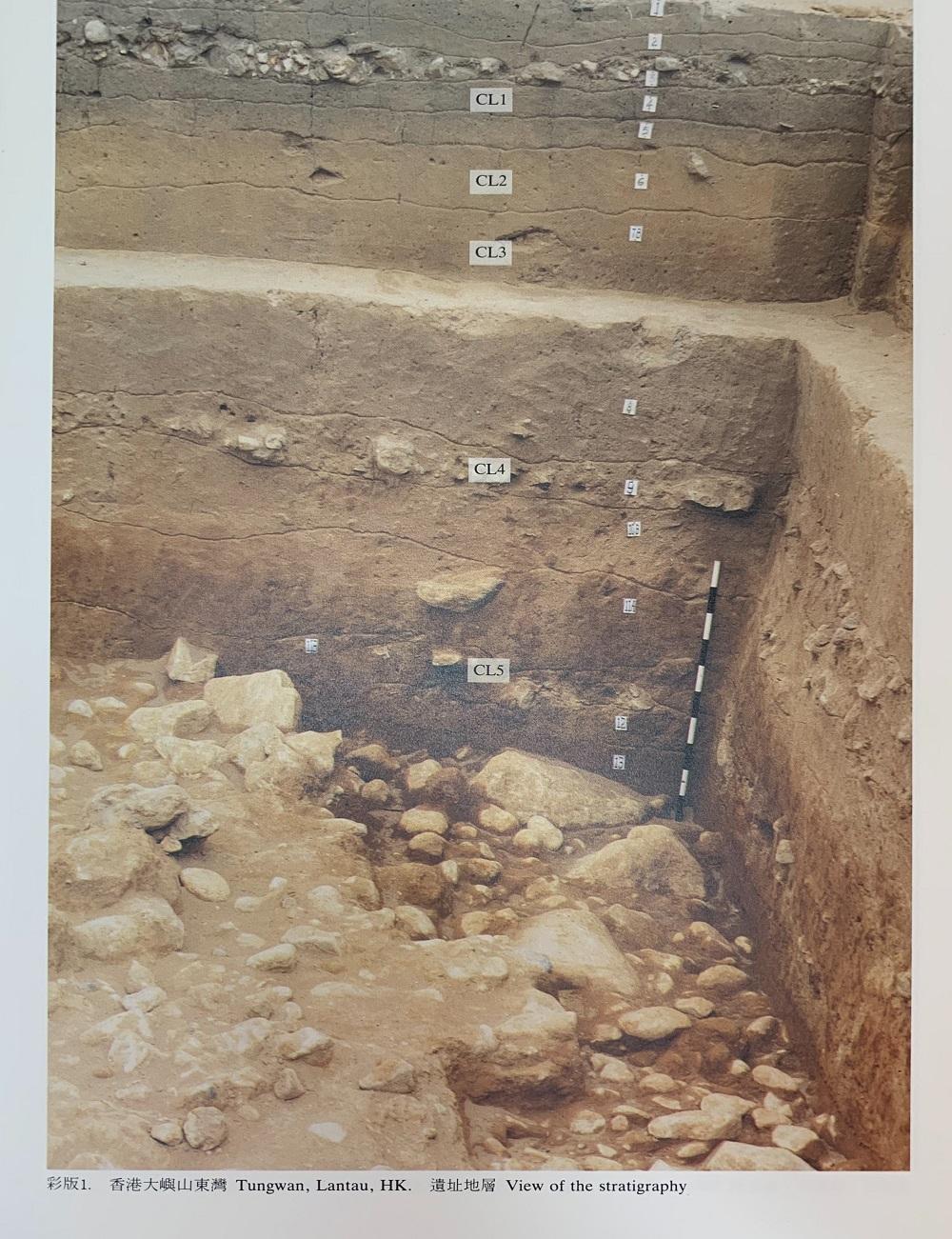 尋找澳門考古遺址的年代