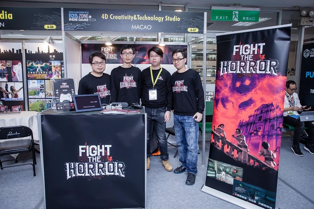 漫談《Fight The Horror瞑目》遊戲製作