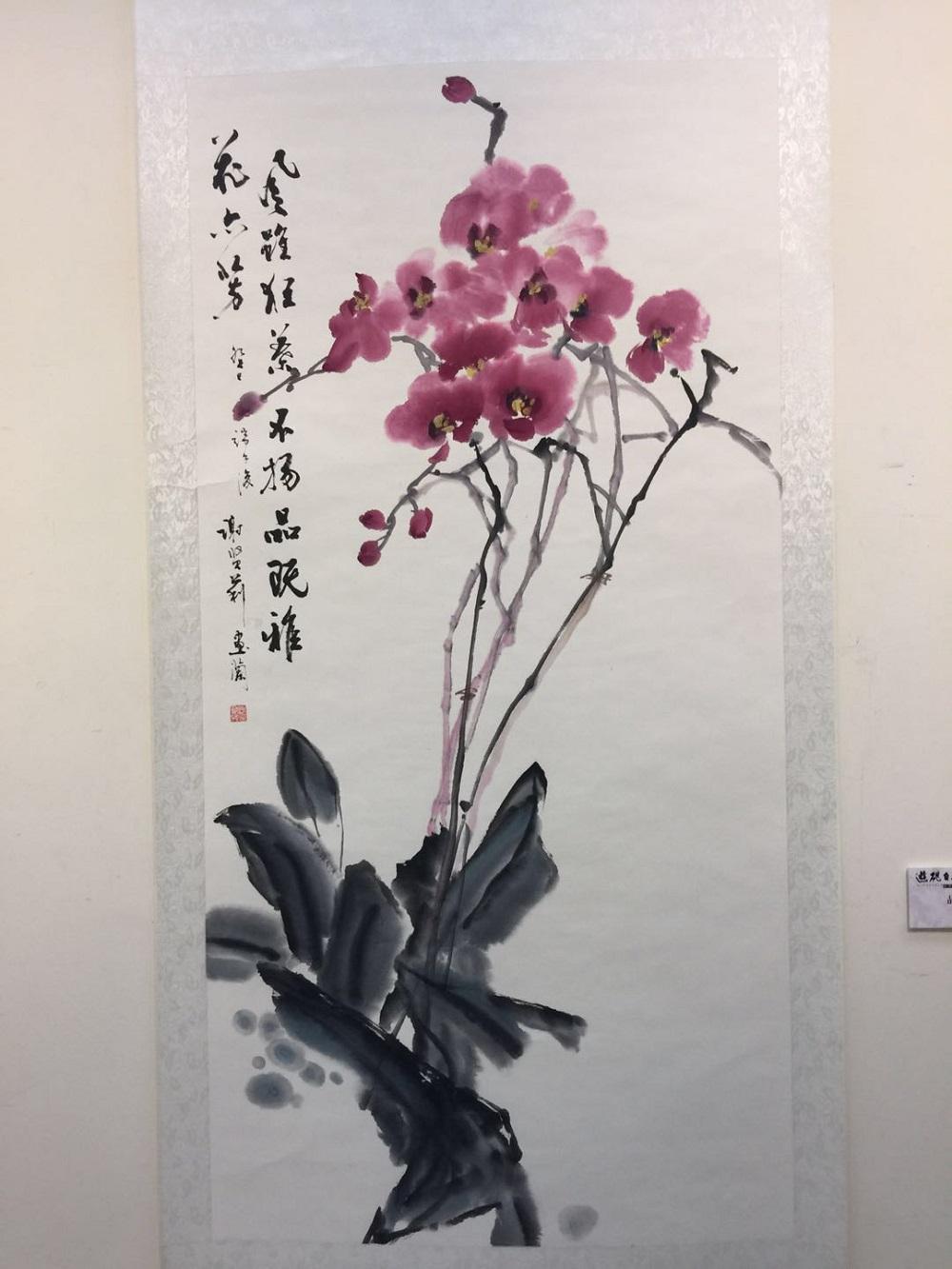 揮墨遊硯 畫出心中彩虹--專訪藝術家謝賢莉老師