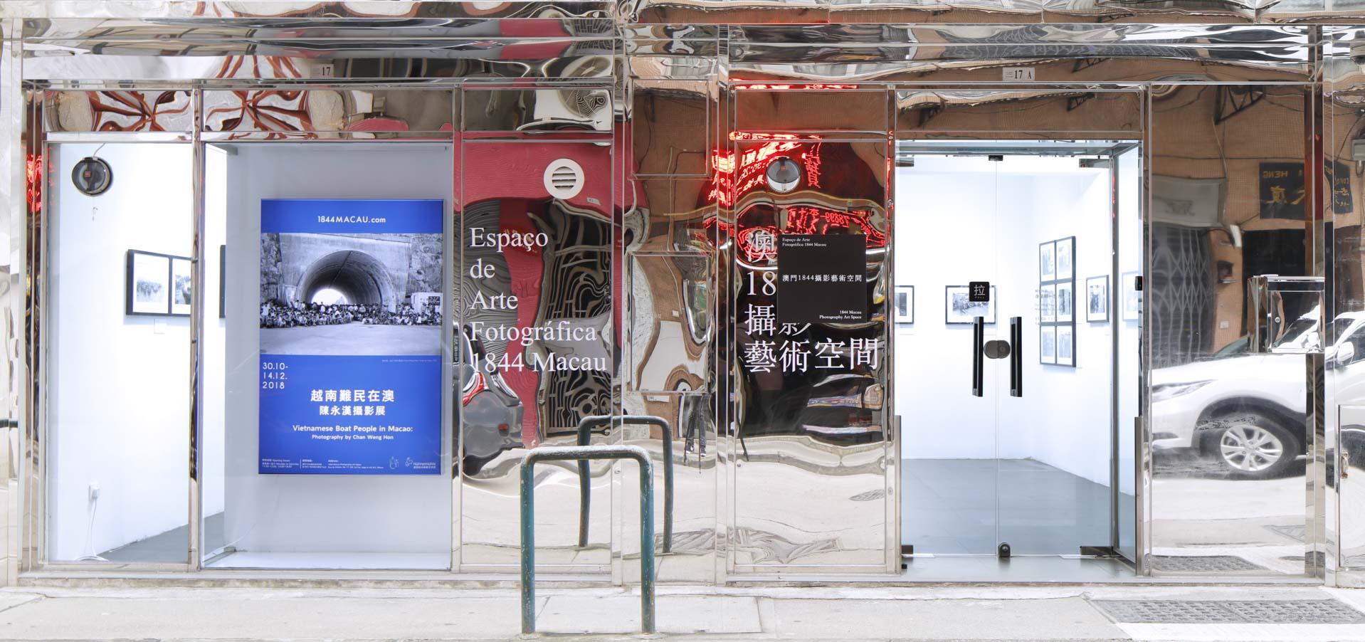 澳門1844展覽優秀在北京獲讚揚
