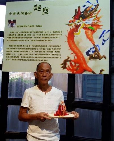為麵塑公仔注入生命 ——專訪本地麵塑師傅林毓海