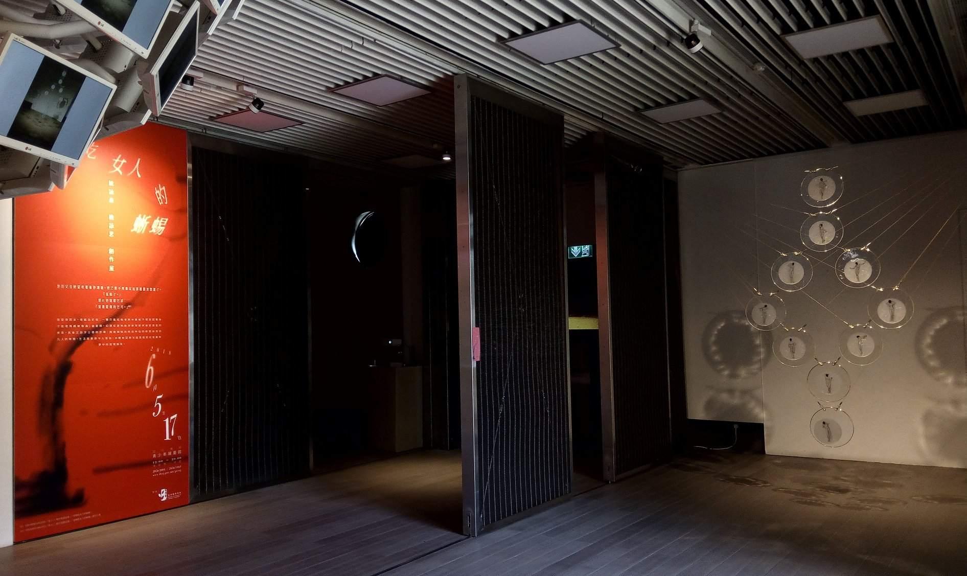 藝術裡的連結 ——訪本地藝術家姚詠思
